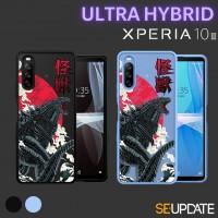 เคส SE-Update Ultra Hybrid TPU Case [ KAIJU ] สำหรับ SONY Xperia 10 III (Mark 3)