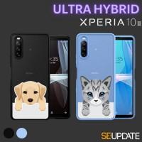 เคส SE-Update Ultra Hybrid TPU Case [ PET ] สำหรับ SONY Xperia 10 III (Mark 3)