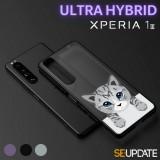 เคส SE-Update Ultra Hybrid TPU Case [ PET ] สำหรับ SONY Xperia 1 III (Mark 3)