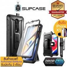 (ของแท้) เคส OnePlus SUPCASE UB Pro Full-Body Holster สำหรับ 8T / 8 / 8 Pro / 7T / 7T Pro / 7 / 7 Pro / 6 / 6T