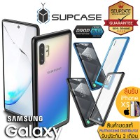 (ของแท้) เคส Samsung Galaxy S20 Plus / Ultra / Note 10 / Plus / 9 / 8 SUPCASE Unicorn Beetle Style Clear Protective Case