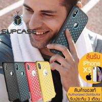 (ของแท้) เคส ระบายความร้อน iPhone XS / XS MAX / XR SUPCASE Unicorn Beetle Sport Case