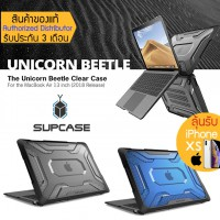 (ของแท้) เคส MacBook Air 13 (2018) SUPCASE Unicorn Beetle Pro Full-Body Holster Case