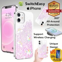 ( ของแท้ ) เคส Switcheasy Flash สำหรับ iPhone 12 / 12 Pro / 12 Pro Max [ Happy Parker ]