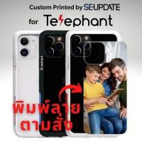 แผ่นพลาสติกกันรอย พิมพ์ลายตามสั่ง สำหรับเคส Telephant NMDer Bumper iPhone 12 / 11 / Pro / Pro Max