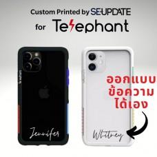แผ่นพลาสติกกันรอย พิมพ์ชื่อ - ข้อความ (แนวคั้ง) สำหรับเคส Telephant NMDer Bumper iPhone 12 / 11 / Pro / Pro Max