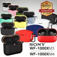 เคส Sony WF-1000XM4 / WF-1000XM3 Silicone Earphone Protective Case