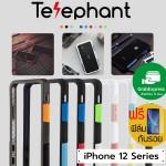 (แถมฟิล์ม) เคส Telephant NMDer Bumper iPhone 12 / 12 Pro / 12 Pro Max