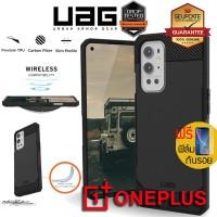 (ของแท้+ของแถม) เคส UAG Scout Plus สำหรับ OnePlus 9 / 9 Pro