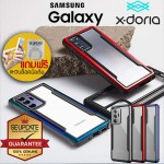 (ของแท้) เคส Samsung Galaxy X-Doria Defense Shield สำหรับ S20 / Note20 / S10 / Note10 / Plus / Ultra
