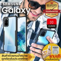 (ของแท้+ของแถม) เคส Samsung XUNDD Beetle Series Case Galaxy Note20 / S20 / Plus / Ultra / Note10 / S10 / Plus