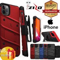 (ของแท้+ของแถม) เคส iPhone  Zizo Bolt Series สำหรับ 11 / 11 Pro / 11 Pro Max / X / XS / XR / XS Max