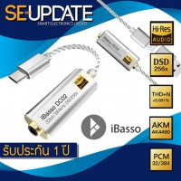 (ของแท้) สายแปลง iBasso DC02 Audio Hi-Res Audio DAC Type C (USB-C to 3.5mm)
