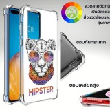 เคส Huawei Anti-Shock TPU [ HIPSTER ] สำหรับ Mate 40 / P40 / 30 / 20 / 20 X / Pro / Lite / Nova 5T
