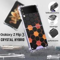 เคส Samsung Galaxy Z Flip 3 [ PG002 ] 3D Crystal Hybrid Case