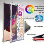 เคส Anti-Shock Case TRAVELER สำหรับ Galaxy S21 / Note20 / Note10 / Note9 / S20 / FE / S10 / S10e / Plus / Ultra / Lite