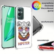 เคส OnePlus Anti-Shock HIPSTER สำหรับ OnePlus 9 / 9 Pro / 8 / 8 Pro / 8T / 7 Pro / 7T / 7T Pro / Nord