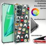 เคส OnePlus Anti-Shock [ SUSHI ] สำหรับ OnePlus 9 / 9 Pro / 8 / 8 Pro / 8T / 7 Pro / 7T / 7T Pro / Nord