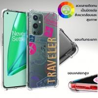 เคส OnePlus Anti-Shock Traveler สำหรับ OnePlus 9 / 9 Pro / 8 / 8 Pro / 8T / 7 Pro / 7T / 7T Pro / Nord