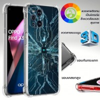 เคส OPPO 3D Anti-Shock Protection TPU Digital Series [DG002] สำหรับ Find X3 / X2 / Pro / Reno / Reno2 / 10X Zoom