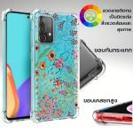 เคส Samsung Anti-Shock [ SPRING ] สำหรับ Galaxy A72 / A52 / A32 / A71 / A51 / A80 / A70 / A50 / A30