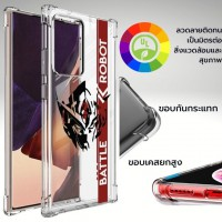 เคส Anti-Shock Case ROBOT leสำหรับ Galaxy S21 / Note20 / Note10 / Note9 / S20 / FE / S10 / S10e / Plus / Ultra / Lite
