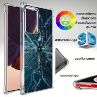 เคส 3D Anti-Shock Case DG002 สำหรับ Galaxy S21 / Note20 / Note10 / Note9 / S20 / FE / S10 / S10e / Plus / Ultra / Lite
