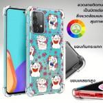เคส Samsung Anti-Shock [ LUCKY CAT ] สำหรับ Galaxy A72 / A52s / A52 / A32 / A71 / A51 / A80 / A70 / A50 / A30