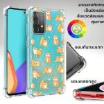 เคส Samsung Anti-Shock [ SHIBA ] สำหรับ Galaxy A72 / A52s / A52 / A32 / A71 / A51 / A80 / A70 / A50 / A30