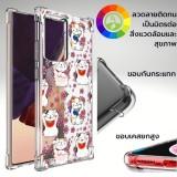 เคส Samsung Anti-Shock [ LUCKY CAT ] สำหรับ Galaxy S21 / Note20 / 10 / 9 / S20 / FE / S10 / S10e / Plus / Ultra / Lite