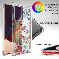 เคส Samsung Anti-Shock [ SPRING ] สำหรับ Galaxy S21 / Note20 / 10 / 9 / S20 / FE / S10 / S10e / Plus / Ultra / Lite
