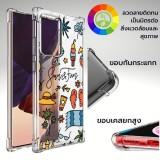 เคส Samsung Anti-Shock [ SUMMER ] สำหรับ Galaxy S21 / Note20 / 10 / 9 / S20 / FE / S10 / S10e / Plus / Ultra / Lite