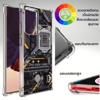 เคส Anti-Shock Gaming Board สำหรับ Galaxy S21 / Note20 / 10 / 9 / S20 / FE / S10 / S10e / S9 / Lite / Plus / Ultra