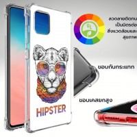 เคส Anti-Shock Case HIPSTER สำหรับ Galaxy S21 / Note20 / Note10 / Note9 / S20 / FE / S10 / S10e / Plus / Ultra / Lite
