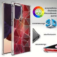 เคส 3D Anti-Shock Case PG004 สำหรับ Galaxy S21 / Note20 / Note10 / Note9 / S20 / FE / S10 / S10e / Plus / Ultra / Lite