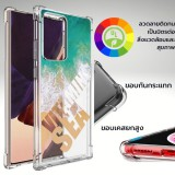 เคส Anti-Shock Case VE001 สำหรับ Galaxy S21 / Note20 / Note10 / Note9 / S20 / FE /  S10 / S10e / Plus / Ultra / Lite