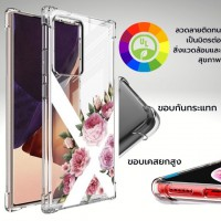 เคส Anti-Shock Case XS001 สำหรับ Galaxy S21 / Note20 / Note10 / S20 / FE / S10 / S10e / Plus / Ultra / Lite