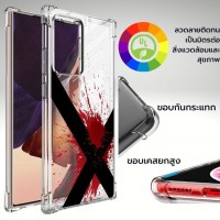 เคส Anti-Shock Case XS002 สำหรับ Galaxy S21 / Note20 / Note10 / S20 / FE / S10 / S10e / Plus / Ultra / Lite