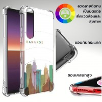 เคส SONY Anti-Shock Protection TPU [BANGKOK] สำหรับ Xperia 1 III / 10 III / 1 II / 5 II / 10 II / 1 / 5