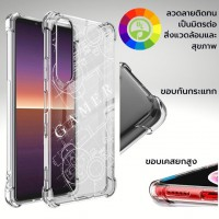 เคส SONY Anti-Shock Protection TPU [Gamer Illustration] สำหรับ Xperia 1 III / 10 III / 1 II / 5 II / 10 II / 1 / 5