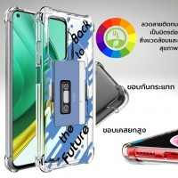 เคส Xiaomi Anti-Shock Protection TPU Case [Back to the Future] สำหรับ Mi 11 / 10T 5G / 9T / Pro