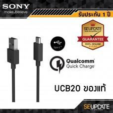 (รับประกัน 1 ปี) สายชาร์จ Sony USB 2.0 Type-C Cable UCB20  (USB A to C)