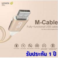 สายชาร์จ และ OTG WSKEN 2-in-1 M-Cable Fully Functional USB Cable [รองรับ Android และ iOS]