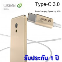 สายชาร์จ WSKEN M-Cable Double Metal Type-C 3.0 Data Cable (USB A to C)