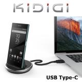 แท่นชาร์จและส่งข้อมูล Kidigi OMNI Case Compatible Universal Dock : USB Type-C