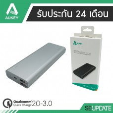 [New Series] Aukey Aluminium PowerBank PowerAll Quick Charge 3.0 20100 mAh : Silver + แถมสาย Aukey USB