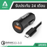 ที่ชาร์จในรถ Aukey USB Car Charger for Qualcomm Quick Charge 3.0 with PowerAll + แถมสาย Aukey USB