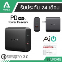 Adapter ที่ชาร์จ Aukey 2 Port USB C Wall Charger with Quick Charge 3.0 and Power Delivery 2.0 (30W)