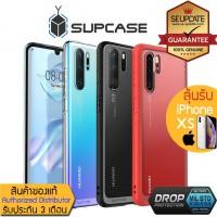 (ของแท้) เคส Huawei SUPCASE Unicorn Beetle Style Clear Case สำหรับ Nova 5T / P40 / P30 / P20 / Pro