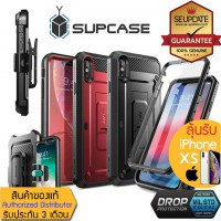 (ของแท้) เคส iPhone XS / XS Max / XR SUPCASE Unicorn Beetle Pro Full-Body Holster Case